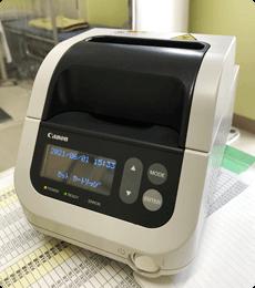 写真:新型コロナ抗原検査